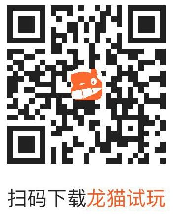 龙猫手机赚钱,注册领取12元微信红包。