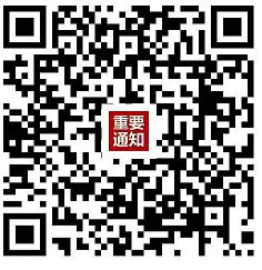 领萌宝,注册撸17元+签到(未经测试)