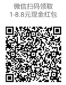 易购网注册送微信红包,提现不套路。
