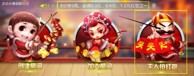 群友斗地主玩游戏抢红包 日赚20元以上微信红包。每日可撸.jpg