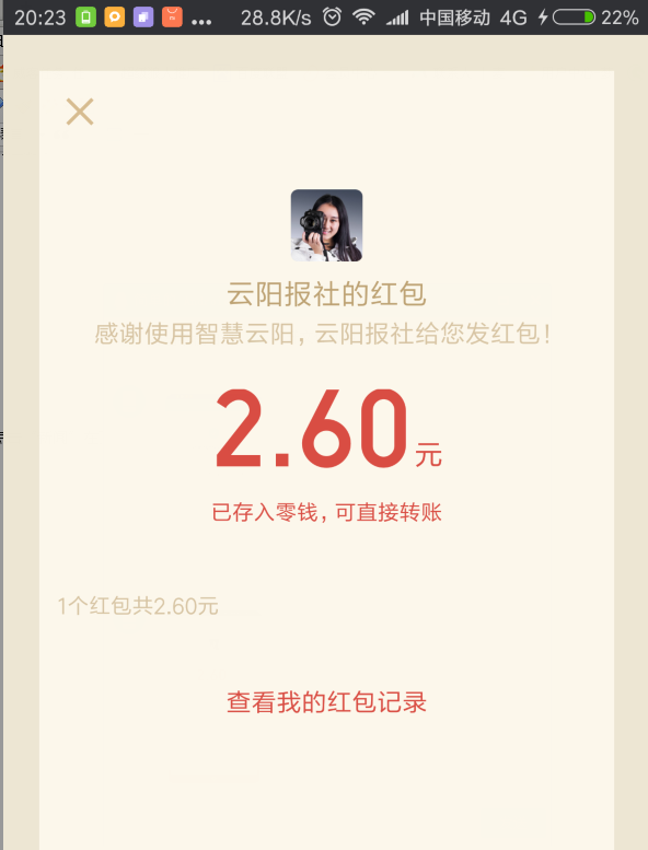 QQ截图20170528202831.png