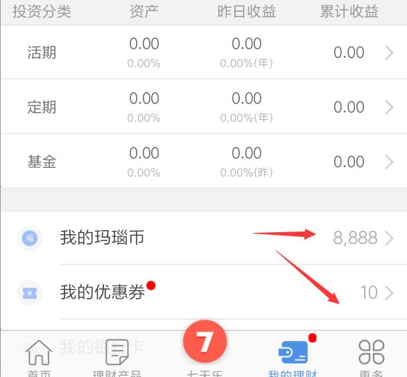 淘粉吧,新用户最低撸4元+集分宝。.png
