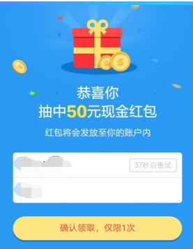 阿里钉钉100元现金活动.png