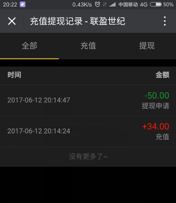 联盈世纪.png