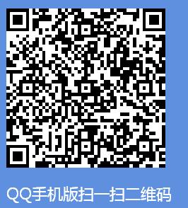 腾讯手机QQ羊毛,撸多少看运气。