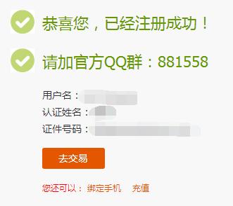 【比特喵】 注册完成手机认证免费平分2000万云购币(YGC)