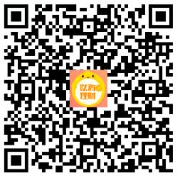 吆鸡理财注册送10元话费(测试已到账)