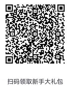 天弘爱理财,新用户送5元现金+5元抵用券+10W体验金