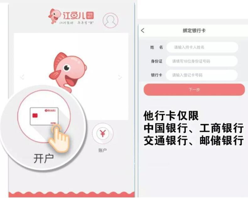 重庆银行,领最高88元微信红包,两个月爱奇艺VIP会员.jpg