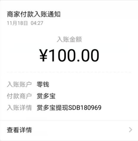 手机赚钱一天赚100元.jpg