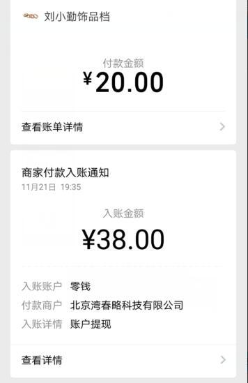 新币圈,新用户首次撸18元微信红包。