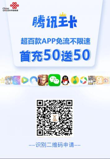 免费领取各种电话卡,有推广渠道的也可推广赚钱。.jpg