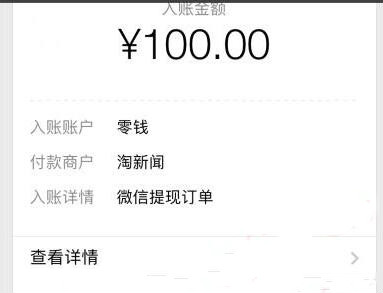 taoxinw.jpg