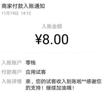 苹果IOS赚钱软件那个好,适合苹果手机赚钱的2个软件。.jpg