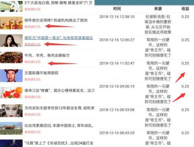 微信兼职:一天赚20元的兼职平台。.jpg