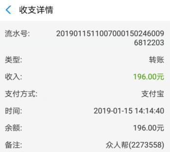 不交佣金的手机兼职平台,目前已累计收款2W元。
