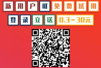领0.3~30元微信红包.jpg