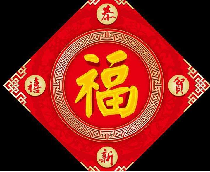 2019支付宝集5福,和花花卡还全年花呗(最高48888元)