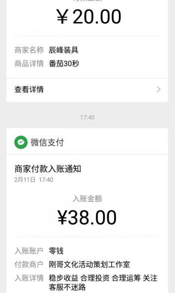 币圈复活,目前亲测新用户大概率撸18元。