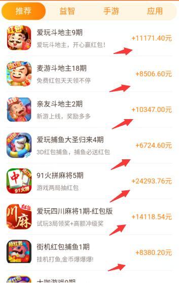 手机玩游戏赚钱.jpg