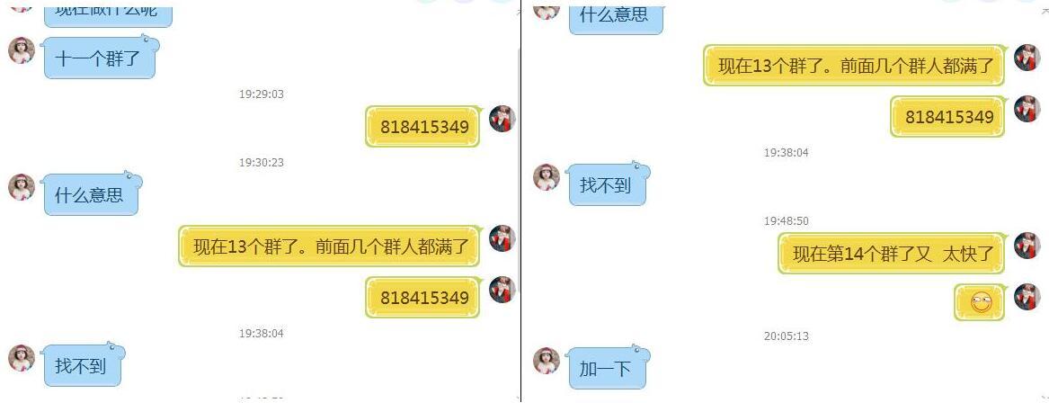 QQ群被恶意举报封群.jpg