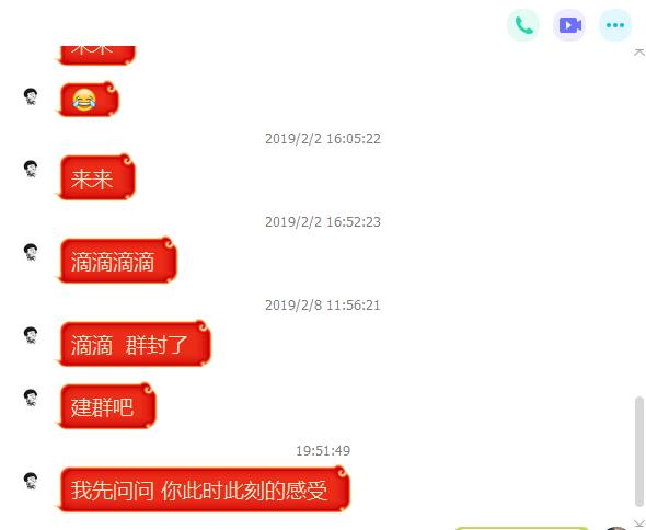 QQ群被恶意举报封群1.jpg