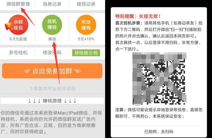 手机免费自动赚钱软件,0.3元即可提现。.jpg