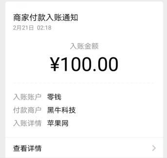 手机转发文章赚钱,一篇文章赚0.2~200元。