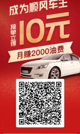 哈啰顺风车撸10元现金+10元打车优惠卷.jpg
