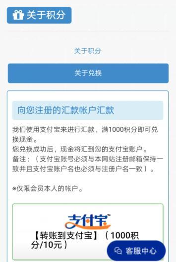 填写调查问卷赚钱,新用户必得20元可提现。