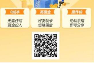 免费推广手机卡赚钱。.jpg