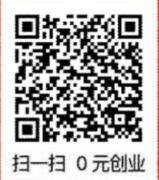 卡银家:推荐办理信用卡赚钱.jpg