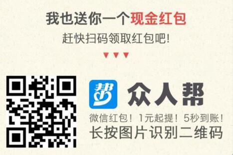 手机直接赚现金,日赚10~50元.jpg