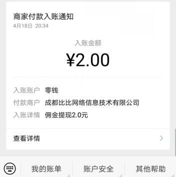 比比鲸优惠卷APP,新用户免费领2元微信红包。