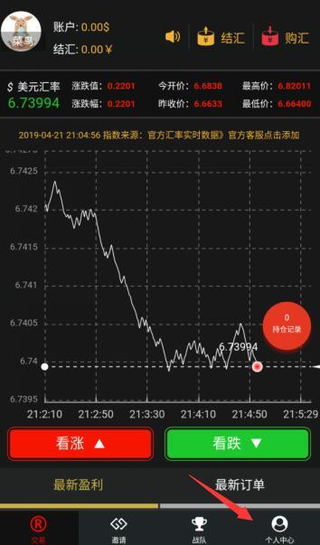 币圈交易平台.jpg