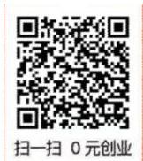 办信用卡赚佣金的平台,卡银家.jpg