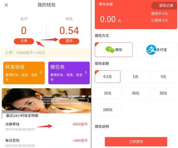 辣手小视频,登录撸0.5~1元微信红包。.jpg