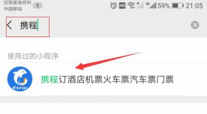 免费领取爱奇艺黄金VIP月卡激活码。.jpg