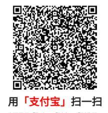 手机识别下方二维码下载今日头条极速版.jpg