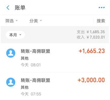 手机不投资可以赚钱的软件,0投资月入4000