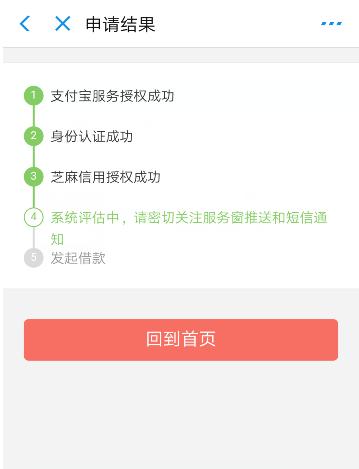 招联金融,出额度领20元现金(无需借款).png