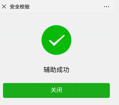 微信辅助注册多少钱一单?微信辅助注册单哪里接?