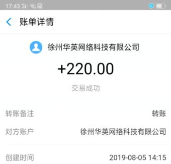 挣钱最快的app,快来试试趣闲赚日赚100元。.png