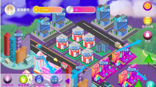类似趣步的赚钱软件,城市英雄免费领金币卖钱。.png