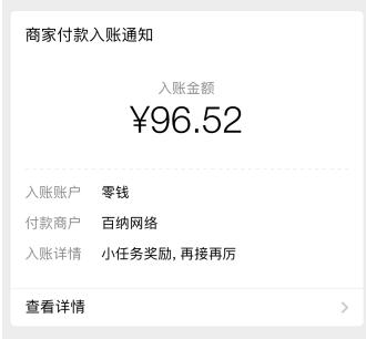 共享赚:利用微信群赚钱日赚100元。