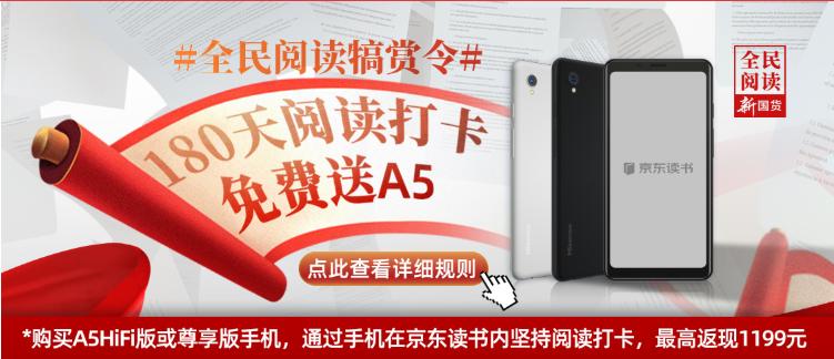 京东0元购机:免费撸价值1199元海信A5手机。