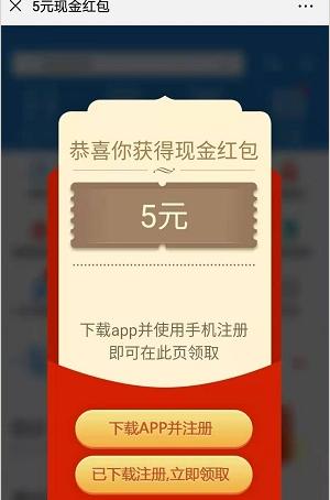 金博:注册下载领5元现金(可直接提现).png