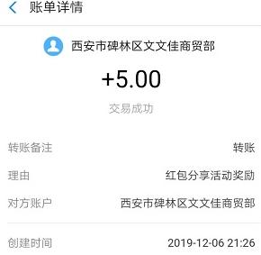 金博:注册下载领5元现金(可直接提现)