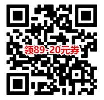 爱奇艺VIP优惠卷.png