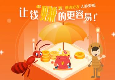 微信辅助单在哪找商家?试试蚂蚁辅助平台。